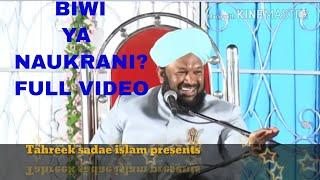 Biwi ya naukrani full video by allama Ahmed naqshbandi sahab