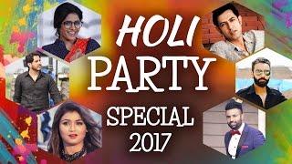 Punjabi DJ Dance Songs | Holi Party 2017 | Non Stop Punjabi Bhangra Songs 2017 | Bhangra Mashup