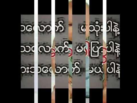 သံေယာဇဥ္  ကာတြန္းေလးမ်ား