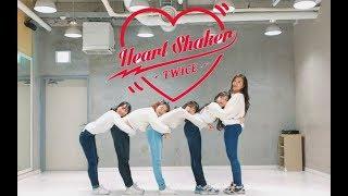 트와이스 하트셰이커 5명 안무 커버 TWICE HEART SHAKER KPOP DANCE COVER 5PEOPLE VERSION