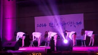 2014 전약제 1부 5. 계명대학교 댄스동아리 B to D