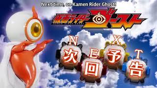 Kamen Rider Ghost Episode Previews [Unrestricted]
