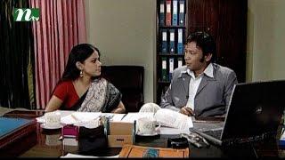Bangla Natok - Romijer Ayna | Srabonti Dutta Tinni, Pran Roy | Episode 112 l Drama & Telefilm