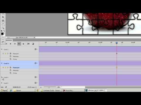 Download слайд шоу с плавными переходами в Photoshop CS6 gif анимация Video 3Gp Mp4 Free Mobile HD