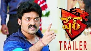 Sher Theatrical Trailer - Nandamuri Kalyan Ram, Sonal Chauhan