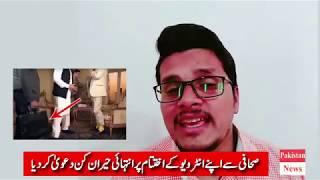 PM Imran Khan Interview To BBC Journalist & What Journalist said??