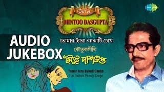 Best of Mintoo Dasgupta | Bengali Retro Hits Parody | Audio Jukebox
