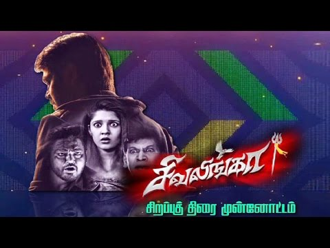 Raghava Lawrence and Sivalinga Team - Exclusive Interview | Pongal Special | Kalaignar TV
