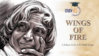 (English) Wings of Fire by Dr A P J Abdul Kalam Autobiography Part 1 - Must watch for Students