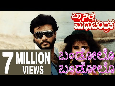 Xxx Mp4 Baa Nalle Madhuchandrake Kannada Movie Songs Bandalo Bandalo Shivaram Nandini Singh 3gp Sex