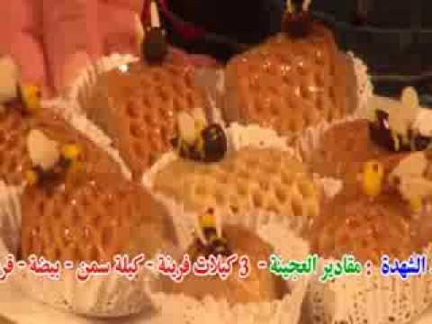حصة حلويات كريمة مقروط الشهدة