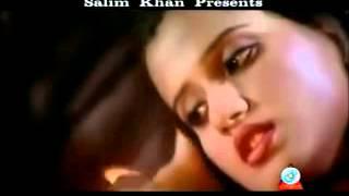 ninc bangla song
