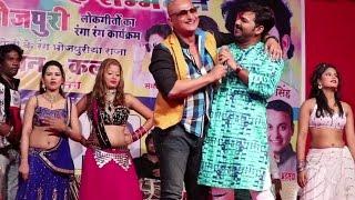 New Bhojpuri Orchestra Drama By Pawan Singh, Rajesh Rajnish With Avdhesh Mishra