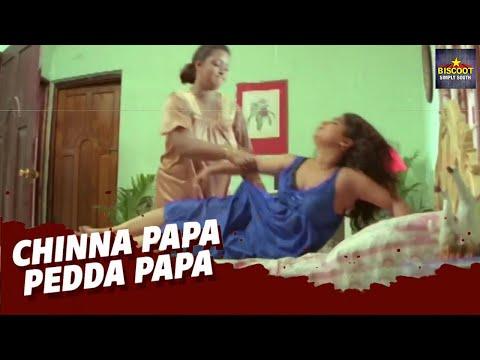 Xxx Mp4 Chinna Papa Pedda Papa Telugu Full HD Movie Hot Romantic Shakeela Heera Telugu Latest Upload 3gp Sex
