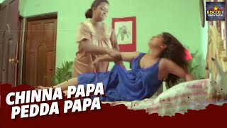 Chinna Papa Pedda Papa Telugu Full HD Movie | Hot & Romantic | Shakeela,Heera | Telugu Latest Upload