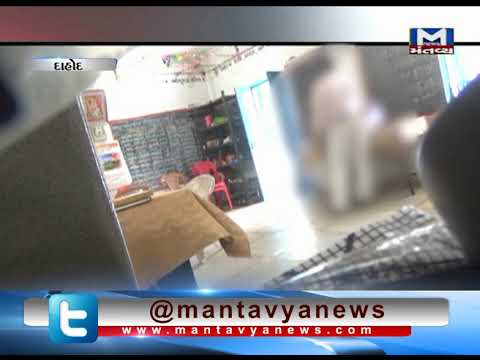 Xxx Mp4 Dahod Viral Video Of The Affair Of Teacher Amp Student Mantavya News 3gp Sex