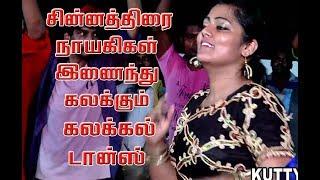 Tamil Record Dance 2016 / Latest tamilnadu village aadal padal dance / Indian Record Dance 2016  288