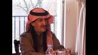 """شاهد الفيديو الخطير الذي تسبب في خطف واغتيال الأمير """"تركي بن بندر آل سعود """" !"""
