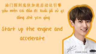 Exo - Love Me Right (漫遊宇宙) [Color Coded Pinyin/Chinese/Engish Lyrics]