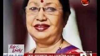 ২০১৫ সালের জাতীয় চলচ্চিত্র পুরস্কার পেলেন মাহফুজ, শাকিব, জয়া - CHANNEL 24 YOUTUBE