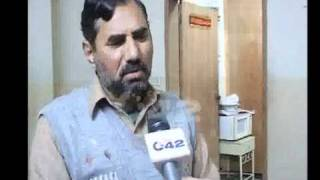 Gamay Shah Blast Victim Manzoor Ahmed Died Due Doctors Negligence Pkg By Asim Butt City42