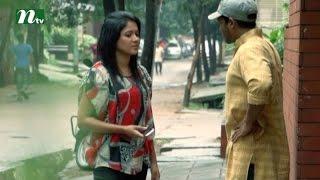 Bangla Natok Aughoton Ghoton Potiyoshi (অঘটন ঘটন পটিয়সী) l Episode 75 I Prova, Jenny, Mishu Sabbir