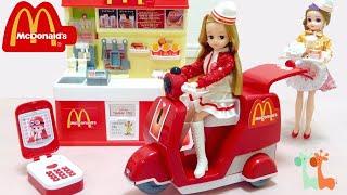 リカちゃん マクドナルドデリバリー バイクで宅配 / Licca-chan Doll Mcdonalds Delivery Toy