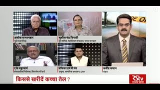 Desh Deshantar : तेल पर तालमेल | Country