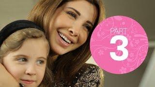 Beauty Secrets with Nancy Ajram - Part 3 / اسرار الجمال مع نانسي عجرم - الجزء الثالث