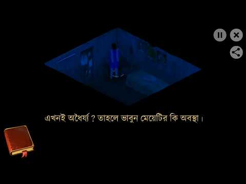 Xxx Mp4 Bangla Game For Android 2018 3gp Sex