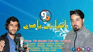 Tu hamish Yad tha Rolonus || Gilgiti Song 2018 || Shakeel Ahmed Sameen Lyrics Rahim AkhtarMuntazir