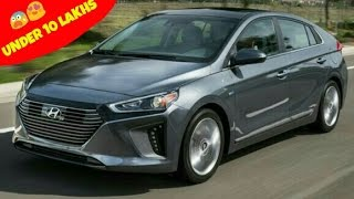 Upcoming affordable SEDANS of 2017 (with prices!!)
