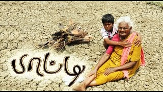 Tamil Movie 2015 New Release Full Movie PAATTI  Tamil Latest Movies 2015 New Releases