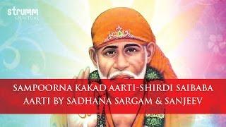 Sampoorna Kakad Aarti-Shirdi Saibaba Aarti by Sadhana Sargam & Sanjeev Abhyankar