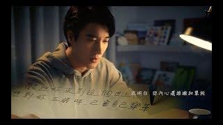 王力宏 Wang Leehom【親愛的 Dearest】官方 Official MV