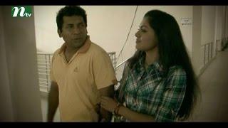 Bangla Natok Chander Nijer Kono Alo Nei l Episode 45 I Mosharaf Karim, Tisha, Shokh l Drama&Telefilm