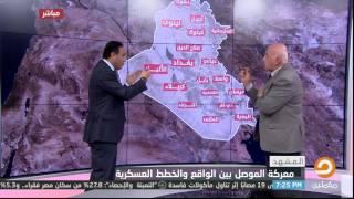بالخرئط.. أين  ستكون معركة الموصل .. وكيف  ستسير ؟ د.صبحي توفيقا