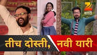 Dil Dosti Dobara  - दिल Dosti दोबारा - Episode 1  - February 18, 2017 - Webisode