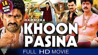 Hammara Khoon Pasina Hindi Dubbed Full Length Movie | Jagapathi Babu, Sneha || Bollywood Full Movies