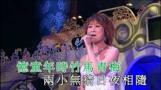 刘家昌1 音乐会 往事只能回味