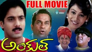 Uncle Telugu Full Movie   Tarun, Pallavi, AVS
