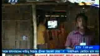 India TV Channel in Bangladesh