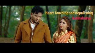 कस्को आँखा नरसाउला यो गीत हेरेर? New lok dohori geet 2073 Ft. Kriti Bhattarai HD