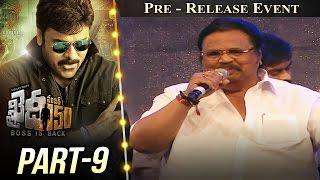Khaidi No 150 Pre Release Event Part 9 || Megastar Chiranjeevi || Kajal Aggarwal || V V Vinayak