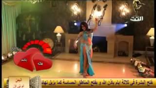 رقص صوفيا على اجمل موسيقى من فلم الراقصة والسياسى   YouTube