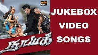 Naayak Full Video Songs - JUKEBOX - Ram Charan, Kajal Aggarwal, Amala Paul