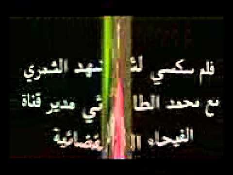 Xxx Mp4 سكس شهد الشمري محمد الطاءي 3gp Sex