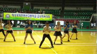 [K-POP COVER] T-ara - Roly Poly Dance By High School Students of Korea