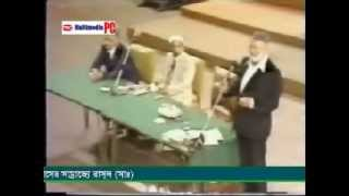 Bangla: Ahmed Deedat's Lecture - Crucifixion or Crucifiction (Full)