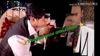 Jonom Jonom Tumi Amar/whatsapp Status Video/rahul Lohar